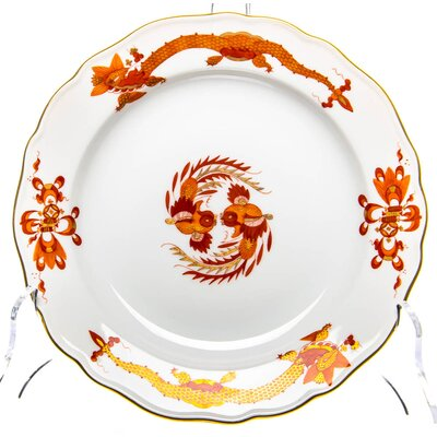 Cake plate red dragon pattern Meissen New Cutout 1st Choice Model 00501 MINT Condition
